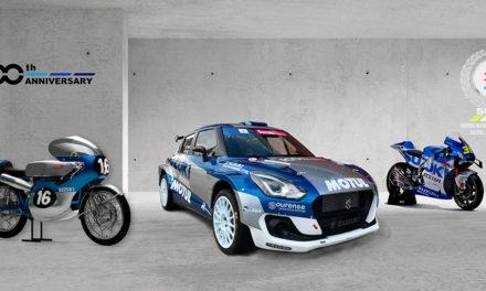Los Suzuki Swift R4LLY S con los colores de Suzuki MotoGP